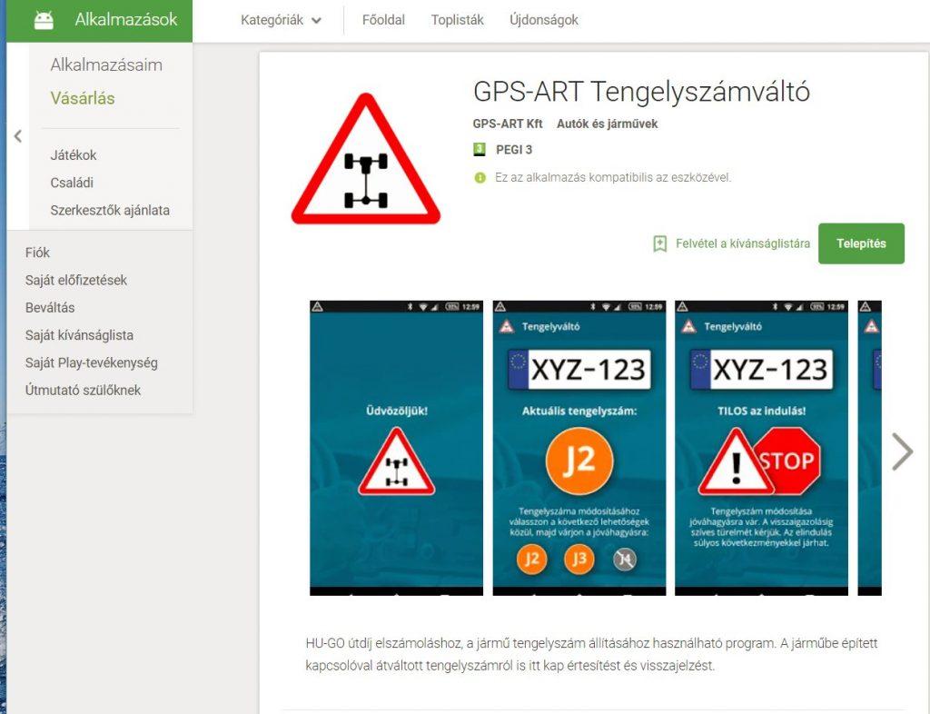 GPS-ART app